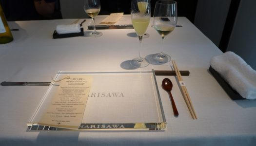 Lunch at Les Créations de Narisawa – Summer collection 2016